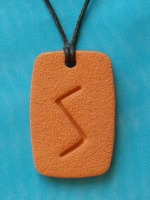 The SOWULO Rune, a symbol of sun, success, increase, positive energy, health, completion, wholeness, path to awareness